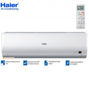 HAIER FAMILY AS07NA5HRA/1U07BR4ERA
